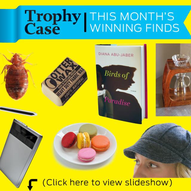 Trophy case banner1 hjd0ah
