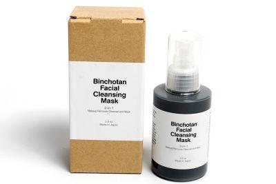 1. morihata binchotan facial cleansing mask   50   glasswing ttlz2t