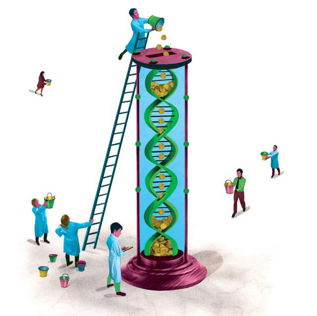 Biotech n927bw
