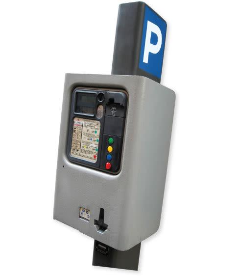 Parkingmeter yfc6ih