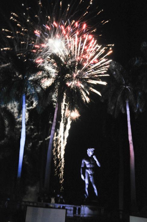 Fireworks.jpg nrdick