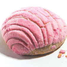 Thumbnail for - The Gringo's Guide to <em>Pan Dulce</em>