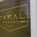 Thumbnail for - Slide Show: Canal Market Opens in Portage Bay