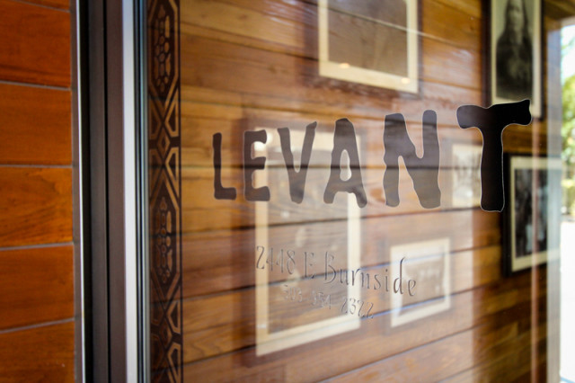 Levant Portland Happy Hour