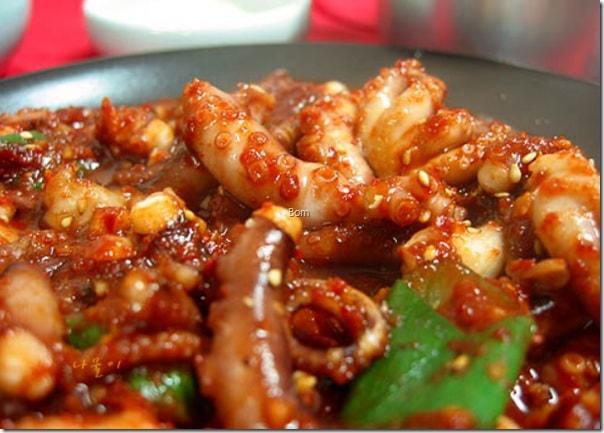 Nak Ji Bo Kum