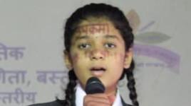 Anubrat Jivan Vigyan Competition