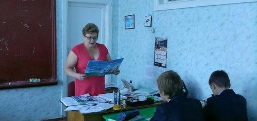 День пенсионной грамотности
