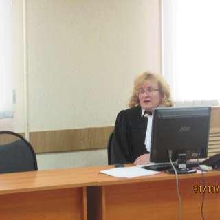 Встреча с судьей