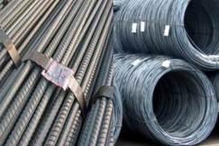 Vietnam steel