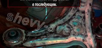 Как правильно заменить сайлентблоки передних рычагов в Авео