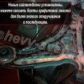 Замена сайлентблоков передних рычагов Авео - Передний рычаг с новыми сайлентблоками готов к установке