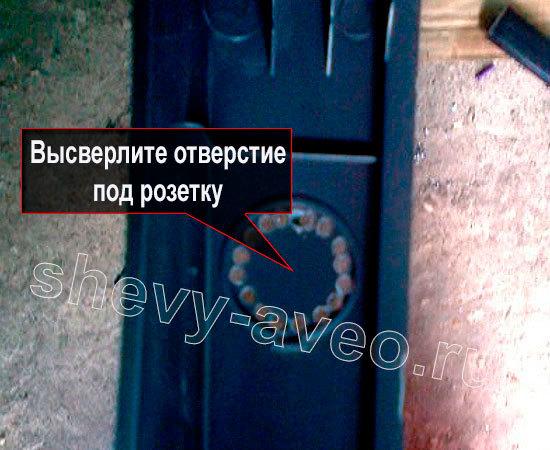 Дополнительная розетка в Авео - Дополнительная розетка в Авео - Установленный с завода разъем для дополнительной розетки