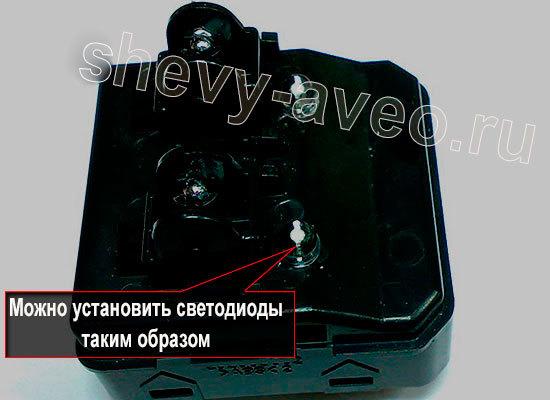 Подсветка кнопок стеклоподъемников Авео - Светодиоды установлены в основание блока кнопок