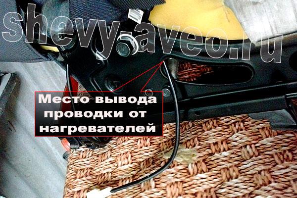 Место вывода провода электропитания