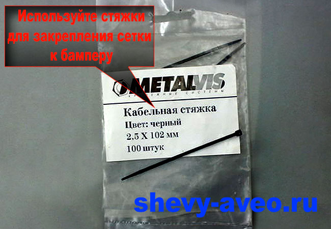 Пластиковые стяжки для крепления защитной сетки