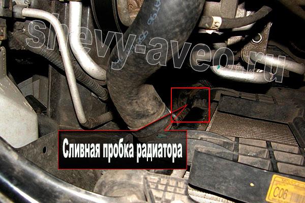 Замена тормозного шланга с прокачкой хонда фит