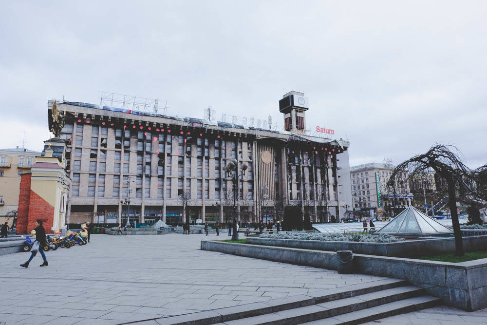 Maidan square, a year after the revolution
