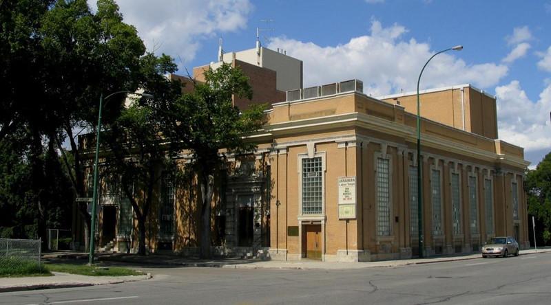 Ivan Franko Museum