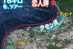 Joe's Jet Skis - Map - JP