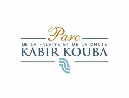 Centre d'interprétation Kabir Kouba