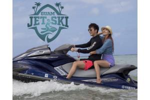 Guam Jet Ski 17