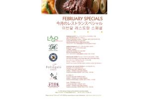 LeoPalace FEB-SPECIALS2