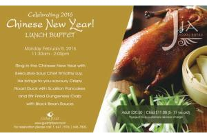 Jia - Chinese New Year