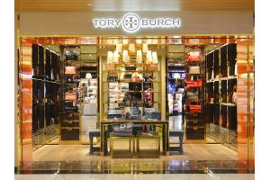Tory Burch boutique is a first for Guam Airport and the brand's third airport store worldwide
