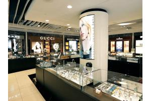The Watches & Jewelry store at Lotte Duty Free Guam inside the airport