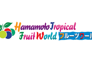 Hamamoto Tropical Fruit World Logo