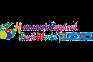 Hamamoto Tropical Fruit World Logo