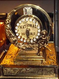 Carillon3