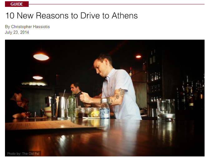 10 Reasons to Drive to Athens