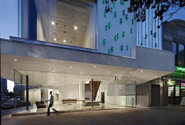 The Contemporary Austin- Jones Center