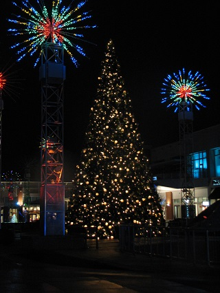 Holiday lights at Metropolis Mall in Plainfield, Indiana