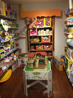 Lincolnwood Toy Store, Brownsburg, Indiana