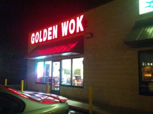 The Golden Wok is located across Taylor Street from Munchies.