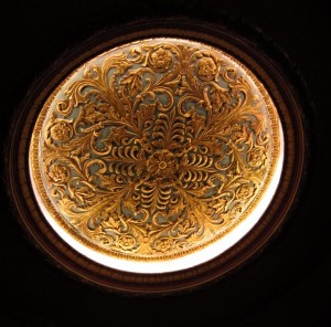 This illuminated inset is seen only if you're in the seats under the balcony of the Embassy auditorium.