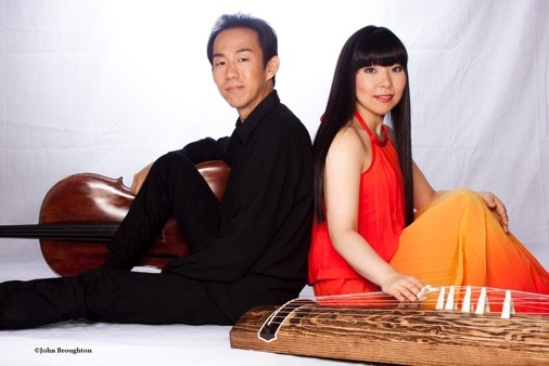 Hikaru Tamaki and Yoko Reikano Kimura sit with a cello and Japanese Instrument