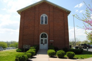 Academy of Hoosier Heritage - 250 North Monroe - Mooresville, Indiana