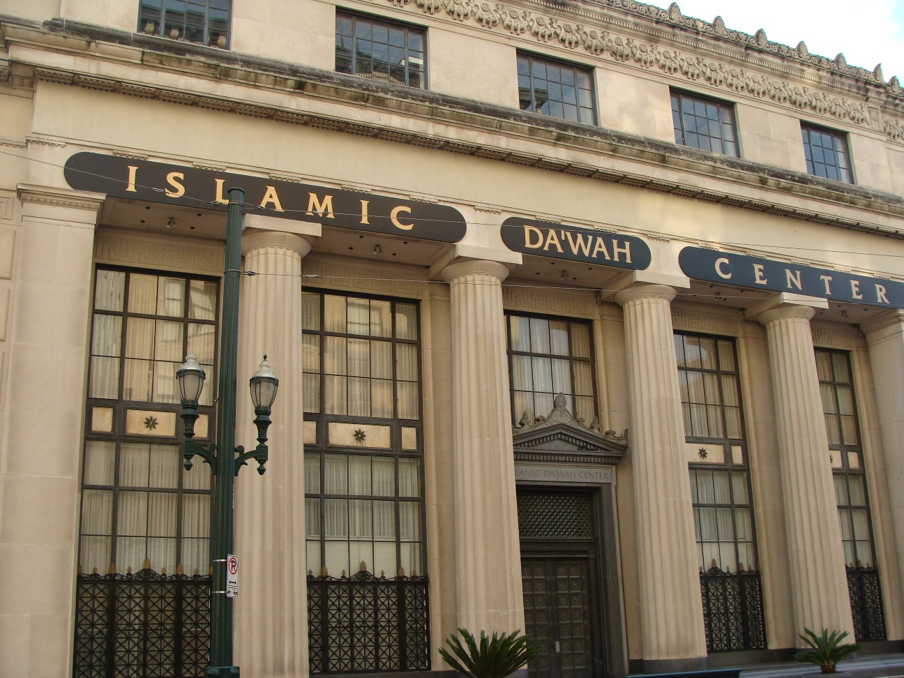 Islamic Da'wah Center