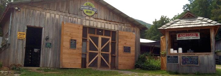 Hickory Nut Cap Farm Store