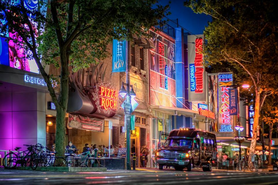 Sacramento  >> Sacramento Vacation Information Hotels Restaurants Events And