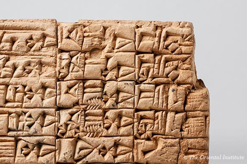 Tablet Collection at The Oriental Institute