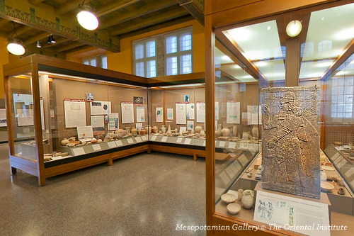 Mesopotamian Gallery at the Oriental Institute Chicago