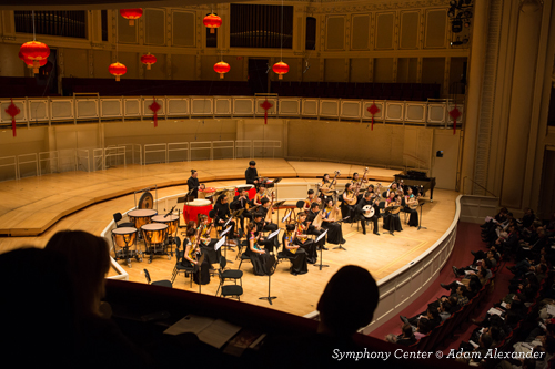 Symphony Center Chinese New Year Concert