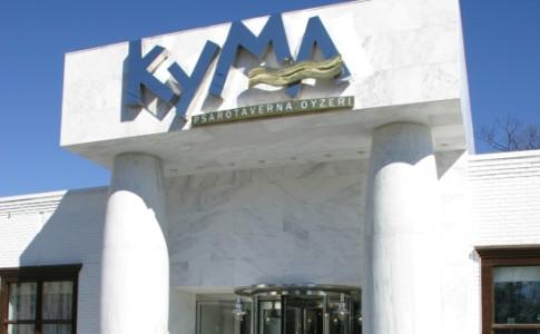 Kyma-Exterior.jpg