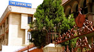 Hotel Legend Inn  Facade Hotel Legend Inn New Delhi