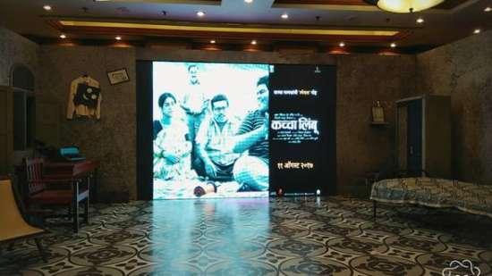 The Orchid Mumbai Vile Parle Mumbai Kaccha Limboo Marathi Movie at The Orchid Mumbai 2