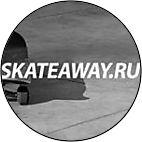 skateaway.ru